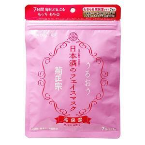 菊正宗 日本酒のフェイスマスク 高保湿 7枚入|yo-sake