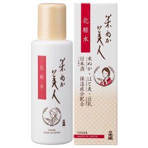日本盛 米ぬか美人 化粧水 120ml|yo-sake