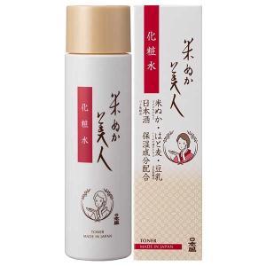 日本盛 米ぬか美人 化粧水 200ml|yo-sake