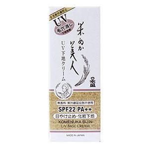 日本盛 米ぬか美人 UV下地クリーム 35g|yo-sake