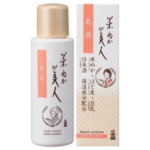 日本盛 米ぬか美人 乳液 100ml|yo-sake