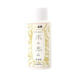 白鶴 ライスビューティー 米の恵み 保湿液 150ml|yo-sake
