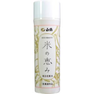 白鶴 ライスビューティー 米の恵み 美白化粧水 150ml|yo-sake
