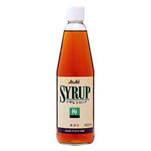アサヒ シロップ 梅 600ml|yo-sake