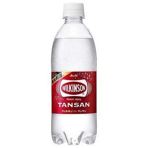 ウィルキンソン タンサン 500ml x 24本 あすつく (ケース販売)(同梱不可)|yo-sake