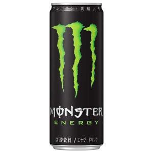 モンスターエナジー [缶] 355ml x 24本[ケース販売] あすつく [アサヒ飲料][2ケース...