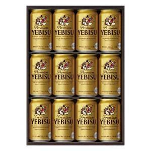 お中元 ビール YE3D サッポロ ヱビス(エビス)ビール缶セット 送料無料※(本州のみ) ビール ...