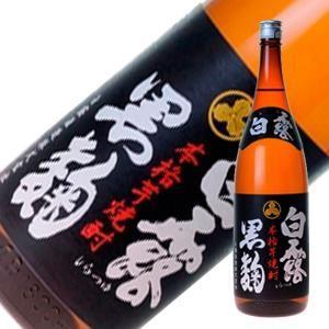 白露 黒麹 芋焼酎 25度 1.8L 1800ml (白露酒造/鹿児島県)|yo-sake