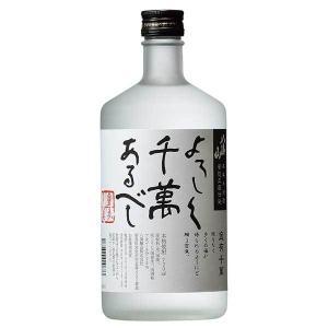 よろしく千萬あるべし 米焼酎 25度 720ml (八海醸造/新潟県) yo-sake