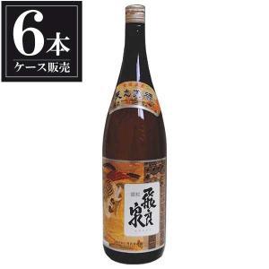 飛良泉 銀紋 普通酒 1.8L 1800ml x 6本 (ケース販売) (飛良泉本舗/秋田県/岡永) yo-sake