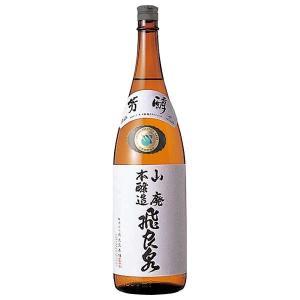 飛良泉 山廃本醸造 1.8L 1800ml (飛良泉本舗/秋田県/岡永) yo-sake