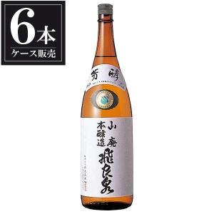 飛良泉 山廃本醸造 1.8L 1800ml x 6本 (ケース販売) (飛良泉本舗/秋田県/岡永) yo-sake
