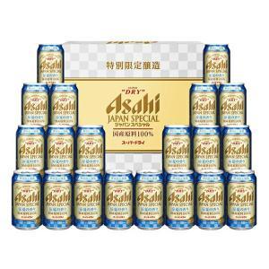 お中元 ビール JL-5N アサヒ スーパードライジャパンスペシャル 芳醇熟成瓶ギフトセット [同商品2点まで同梱可] 御中元 ギフト yo-sake