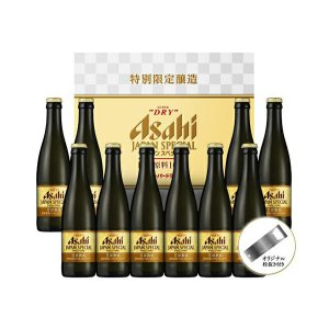 お中元 ビール JLB-3 アサヒ スーパードライジャパンスペシャル 夏限定缶ビールセット [同商品2点まで同梱可] 御中元 ギフト yo-sake