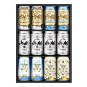 お中元 ビール AKV-3 アサヒ スーパードライジャパンスペシャル 夏限定5種セット [同商品3点まで同梱可] 御中元 ギフト yo-sake