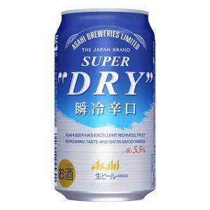 アサヒビール スーパードライ 瞬冷辛口 350ml x 24本 [缶]当店では、現行ヴィンテージの販...