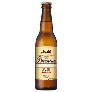 アサヒ プレミアム生ビール熟撰 小びん334ml x 30本 (瓶) 送料無料※(本州のみ) (国産/ビール/ALC 5.5%)|yo-sake