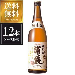 浦霞 純米酒 720ml x 12本 (ケース販売) 送料無料(本州のみ) (浦霞醸造/宮城県/岡永)|yo-sake