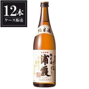 浦霞 純米酒 720ml x 12本 (ケース販売) (浦霞醸造/宮城県/岡永)|yo-sake