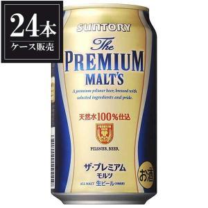 サントリー ザ プレミアムモルツ (缶) 350ml x 24本 (ケース販売) (2ケースまで同梱可能)|yo-sake