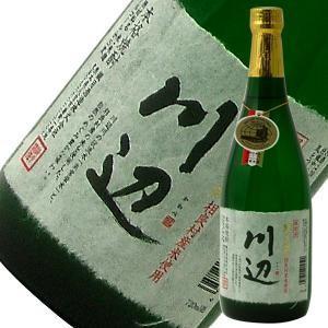 川辺 限定 米焼酎 25度 720ml [繊月酒造/熊本県]|yo-sake