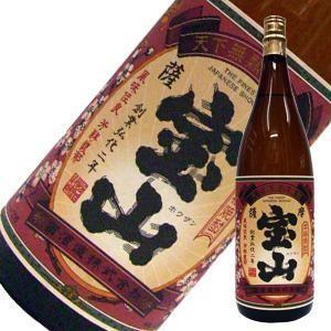 薩摩宝山 芋焼酎 25度 720ml [西酒造/鹿児島県]|yo-sake