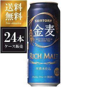 サントリー 金麦 [缶] 500ml x 24...の関連商品5