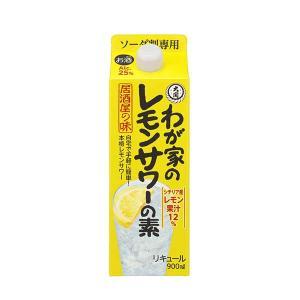 大関 わが家のレモンサワーの素 25度 (パック) 900ml x 6本 (ケース販売) 送料無料※(本州のみ) (大関/0037904) yo-sake