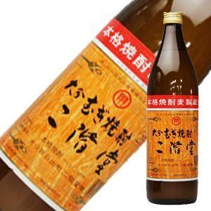 二階堂 麦焼酎 25度 900ml あすつく (二階堂酒造/大分県)|yo-sake