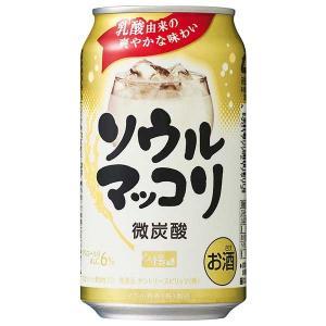 サントリー ソウル マッコリ 缶 350ml x 24本 (ケース販売) (3ケースまで同梱可能)|yo-sake
