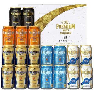 お中元 ビール YA50P サントリー ザ プレミアム モルツ −輝− 夏の限定5種セット (中元期限定) [同商品2点まで同梱可] 御中元 ギフト yo-sake