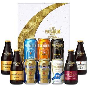 お中元 ビール BMPA3P サントリー ザ プレミアム モルツ −輝− 夏の限定8種セット (中元期限定) [同商品4点まで同梱可] 御中元 ギフト yo-sake
