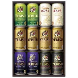 お中元 ビール YHV3D サッポロ ヱビス5種セット (中元期限定) [同商品4点まで同梱可] 御中元 ギフト yo-sake