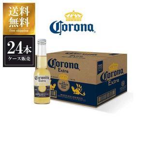 (ポイント5倍)コロニータ ビール エキストラ 207ml x 24本 送料無料※(本州のみ) あすつく (ケース販売)(2ケースまで同梱可能)(メキシコ/コロナビール)|yo-sake
