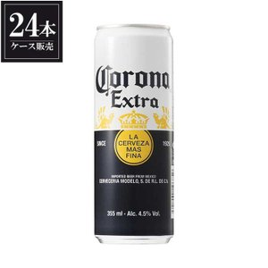 コロナ ビール エキストラ スリム (缶) 355ml x 24本 (ケース販売) (2ケースまで同梱可能) (コロナビール CORONA)|yo-sake
