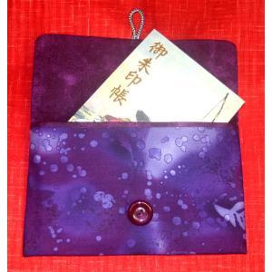 【葉紫】御朱印帳ケース(一冊入れ)大|yo-yamato