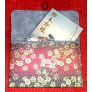 【花赤紺】御朱印帳ケース(一冊入れ)大 yo-yamato