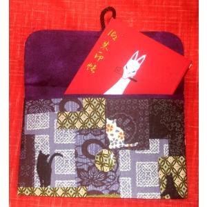 【猫和紫】御朱印帳ケース(一冊入れ)|yo-yamato