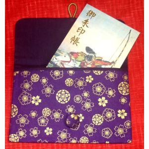 【桜紫】御朱印帳ケース(一冊入れ)大|yo-yamato