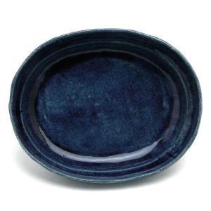 青釉小判皿・大・有松進《小皿・14.0cm》|yobi