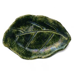 織部焼:織部葉形小皿・有松進《小皿_14.5cm》|yobi