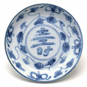 染付:古染付寿文皿・植山昌昭《小皿・15.3cm》 yobi