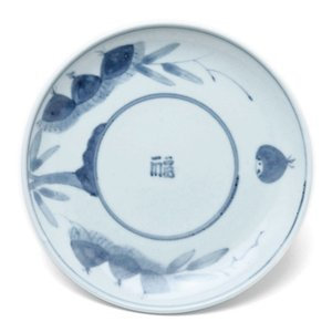 栗に福字文5寸皿・藤塚光男《小皿・15.8cm》 yobi