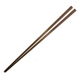 煤竹箸・中川清司《箸》|yobi