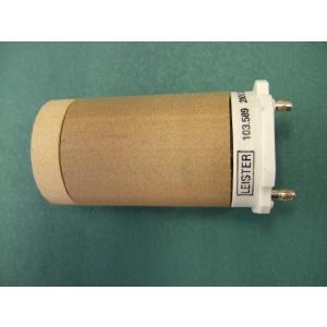 ライスター純正 熱風機溶接機 旧型エレクトロン 200V用交換ヒーター(2本足用) 送料無料|yodogawa