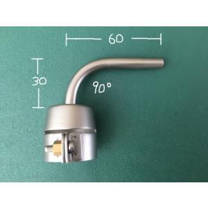 ライスター純正品 Φ5mm 90度管状ノズル トリアック用 送料無料 熱風機 溶接機|yodogawa