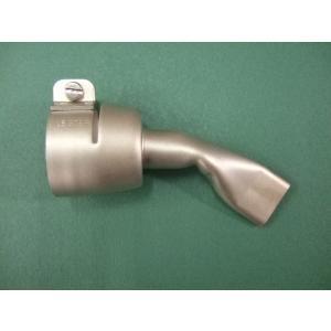 ライスター 熱風機溶接機 20mm平型ノズル 30度曲げ改造ノズル トリアック用 在庫あり 送料無料|yodogawa