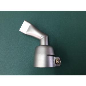 ライスター純正品 20mm平型ノズル60度曲り トリアック用 在庫あり 送料無料 熱風機 溶接機|yodogawa