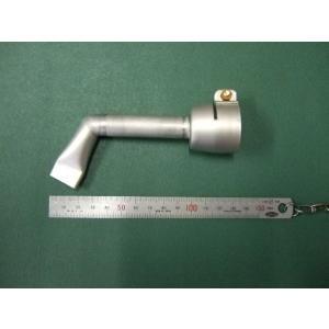 ライスター純正 新発売 20mm平型ロングノズル 全長130mm + 垂直曲げ改造ノズル(受注生産品)トリアック用 送料無料 熱風機 溶接機|yodogawa