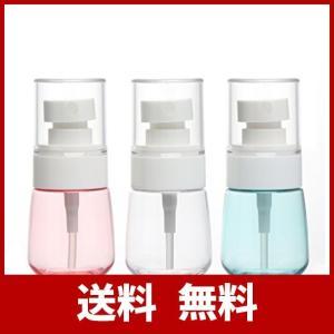 Segbeauty スプレーボルト 3本入り 30ml PET製 三色 化粧水の詰替用 極細のミスト...
